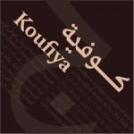 nadinechahine_koufiya