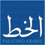 nadinechahine_palatinoarabic